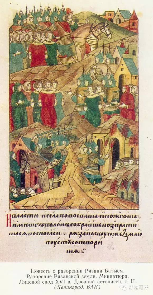 蒙兀尔时代的细密画—蒙古画 第24张 蒙兀尔时代的细密画—蒙古画 蒙古画廊