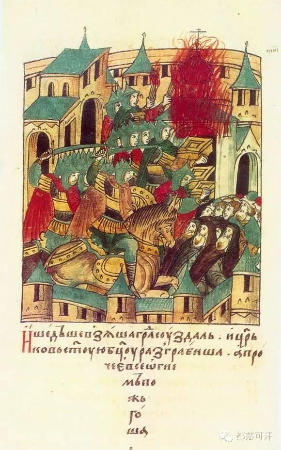 蒙兀尔时代的细密画—蒙古画 第31张 蒙兀尔时代的细密画—蒙古画 蒙古画廊