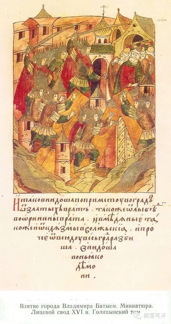 蒙兀尔时代的细密画—蒙古画 第35张 蒙兀尔时代的细密画—蒙古画 蒙古画廊