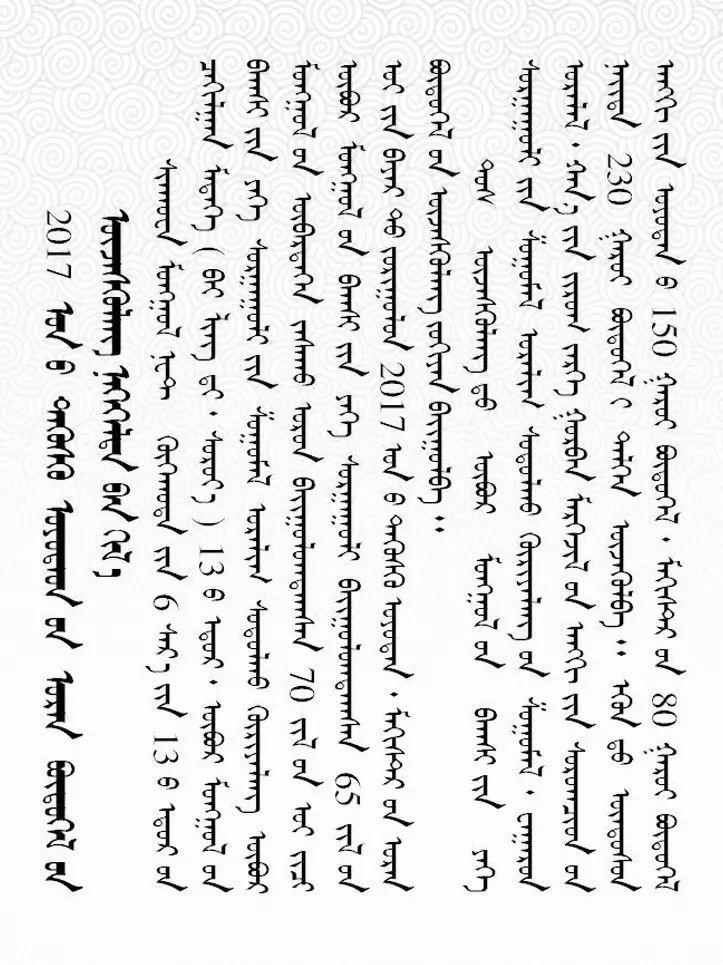 内蒙古师范大学雕塑艺术研究院2017届毕业生作品展开展( 蒙古文 · 图片 ) 第2张 内蒙古师范大学雕塑艺术研究院2017届毕业生作品展开展( 蒙古文 · 图片 ) 蒙古画廊