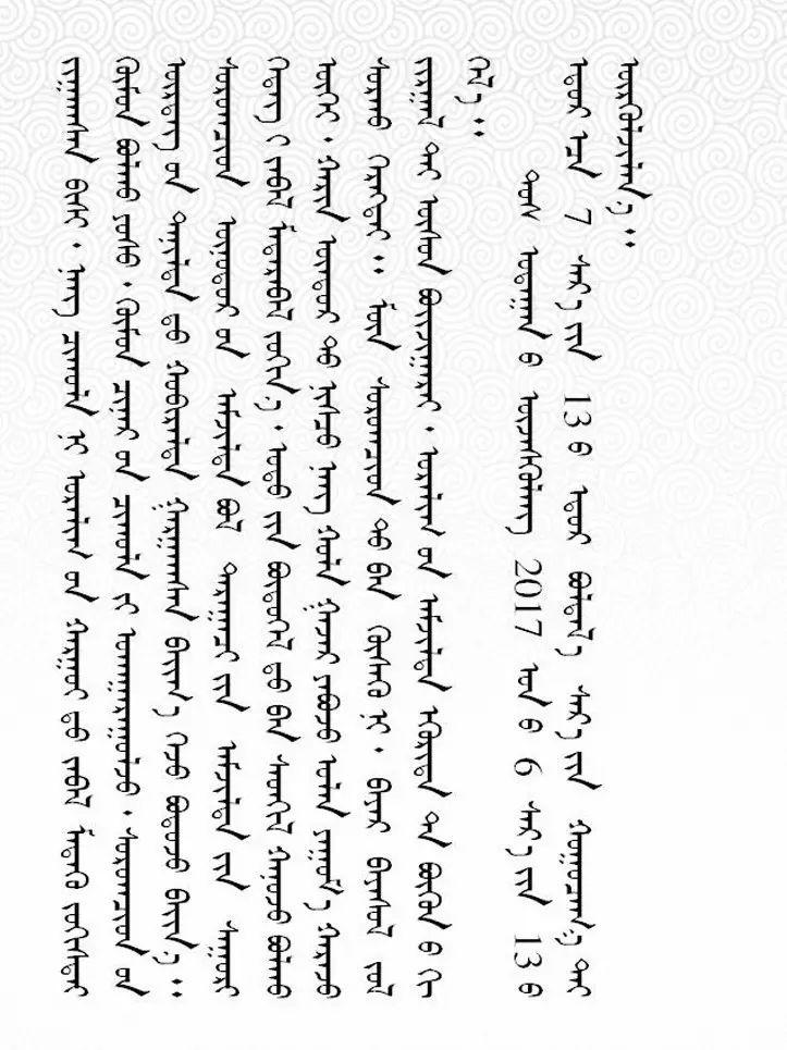 内蒙古师范大学雕塑艺术研究院2017届毕业生作品展开展( 蒙古文 · 图片 ) 第4张 内蒙古师范大学雕塑艺术研究院2017届毕业生作品展开展( 蒙古文 · 图片 ) 蒙古画廊