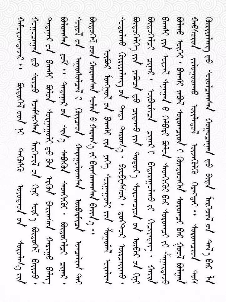 内蒙古师范大学雕塑艺术研究院2017届毕业生作品展开展( 蒙古文 · 图片 ) 第3张 内蒙古师范大学雕塑艺术研究院2017届毕业生作品展开展( 蒙古文 · 图片 ) 蒙古画廊