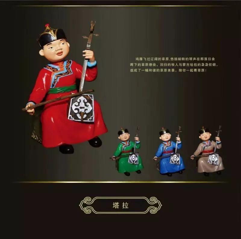 亮点   盘点2019内蒙古旅游商品大赛实物银奖获奖作品! 第29张