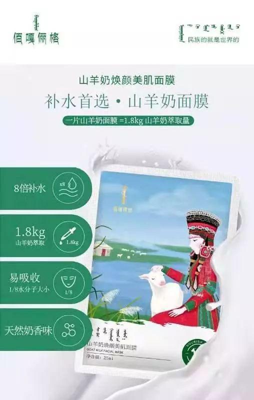 亮点   盘点2019内蒙古旅游商品大赛实物银奖获奖作品! 第41张