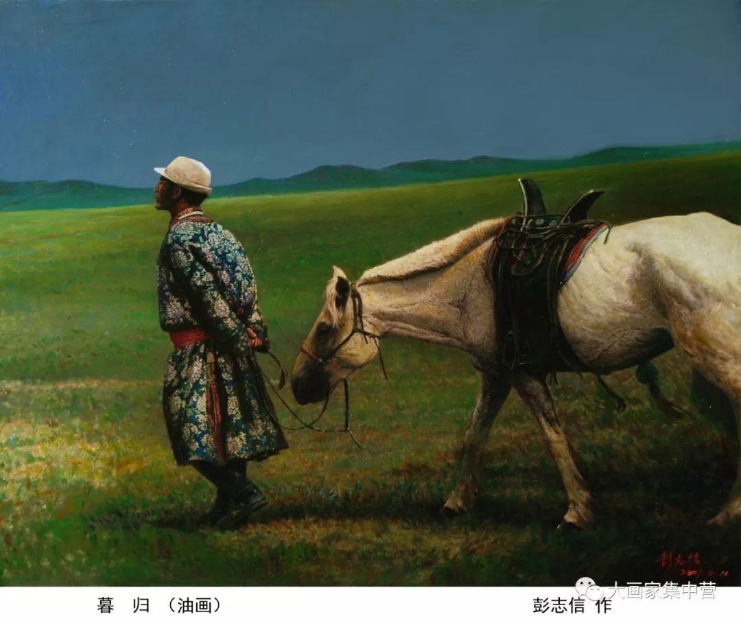 内蒙古画家--彭志信 第9张 内蒙古画家--彭志信 蒙古画廊