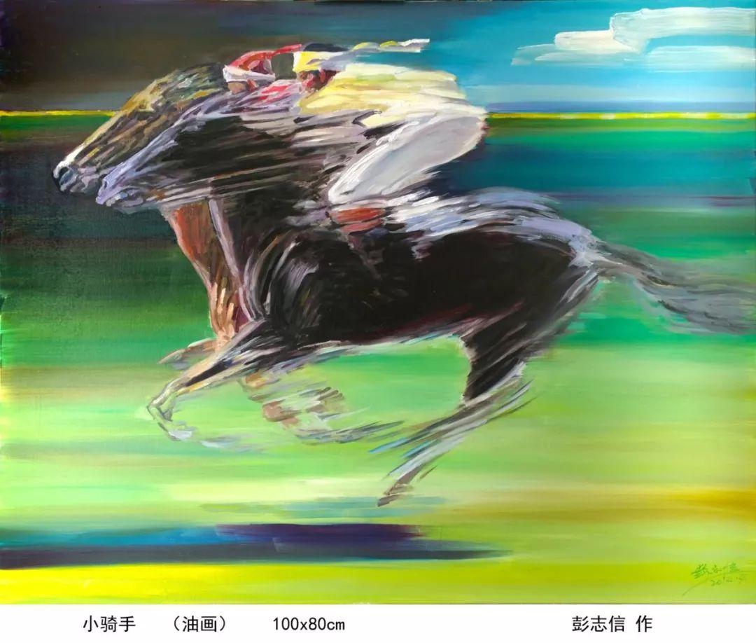 内蒙古画家--彭志信 第23张 内蒙古画家--彭志信 蒙古画廊