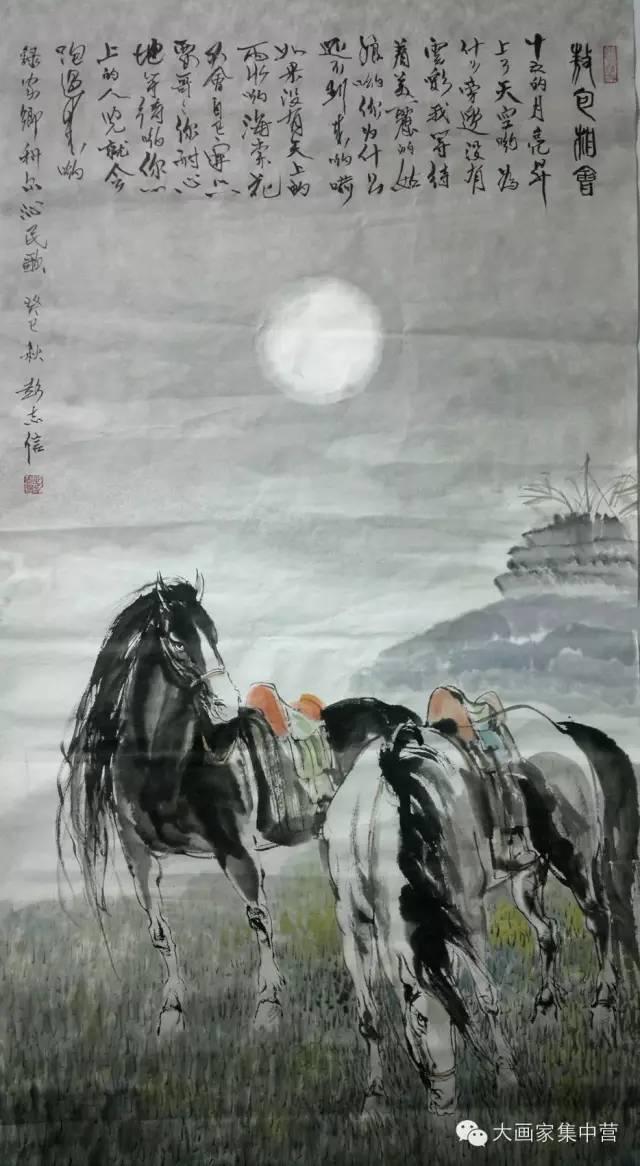 内蒙古画家--彭志信 第48张 内蒙古画家--彭志信 蒙古画廊