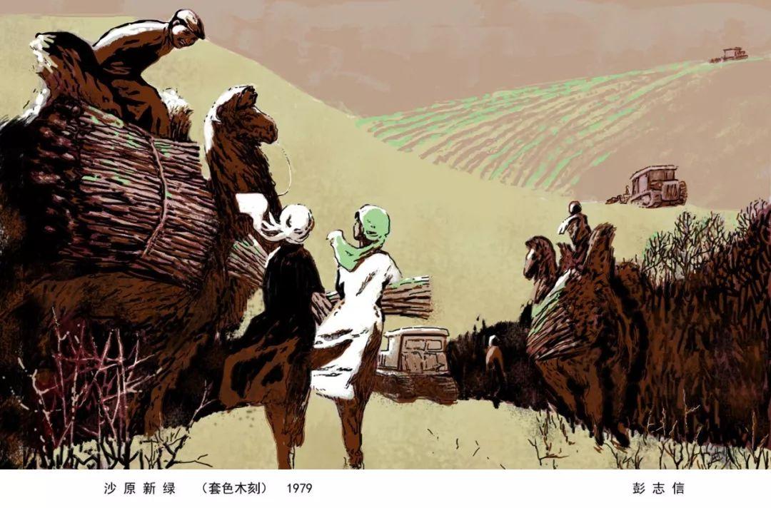 内蒙古画家--彭志信 第55张 内蒙古画家--彭志信 蒙古画廊