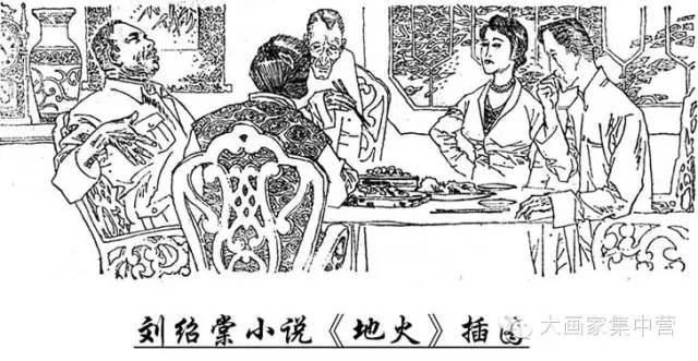 内蒙古画家--彭志信 第62张 内蒙古画家--彭志信 蒙古画廊
