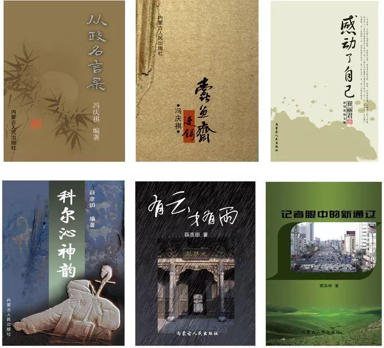 内蒙古画家--彭志信 第81张 内蒙古画家--彭志信 蒙古画廊