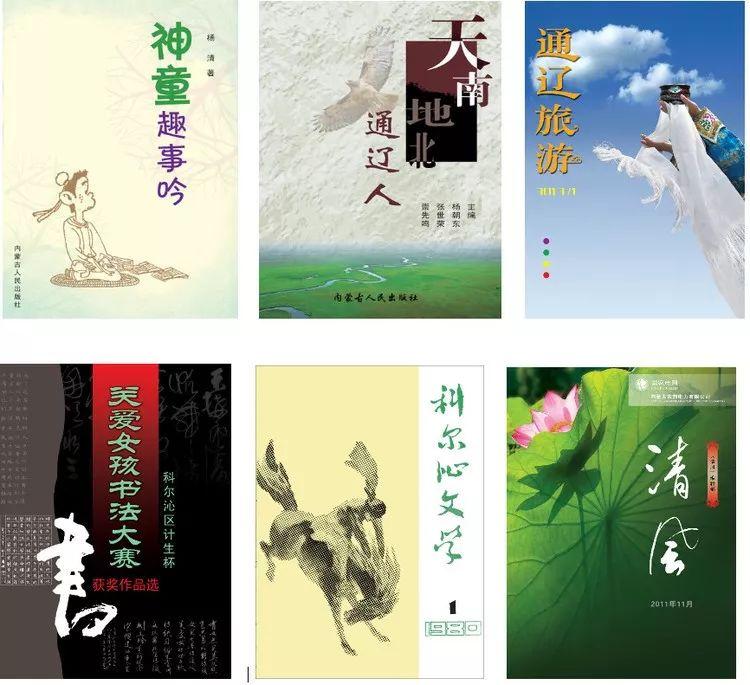 内蒙古画家--彭志信 第80张 内蒙古画家--彭志信 蒙古画廊