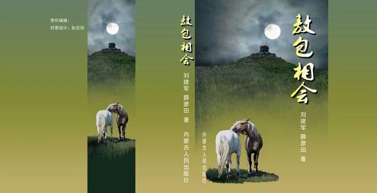 内蒙古画家--彭志信 第84张 内蒙古画家--彭志信 蒙古画廊