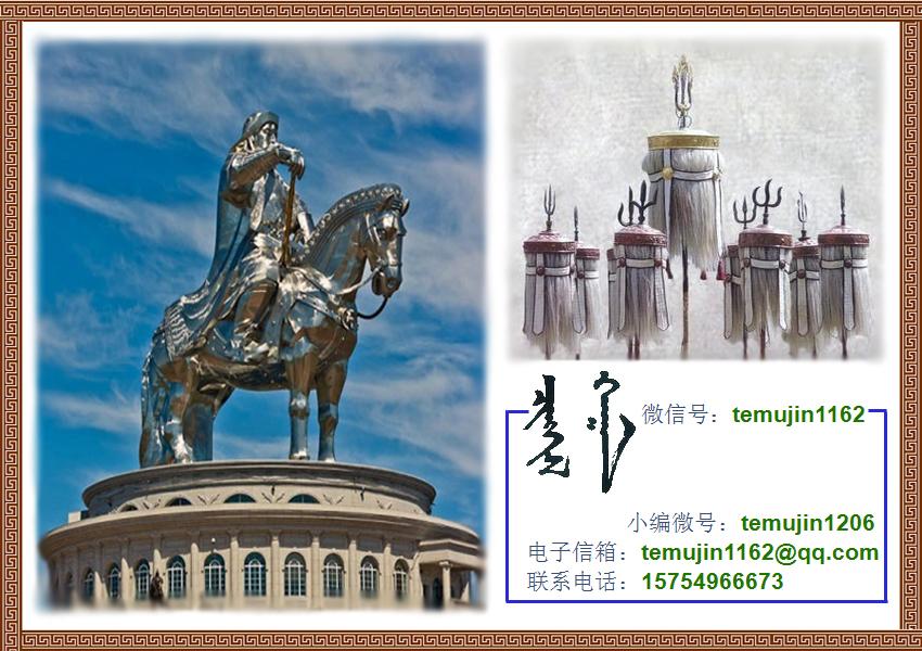 【蒙古人】草原骏马——长海水彩作品欣赏 第9张