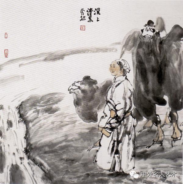 中外名人艺术 ▕  当代著名国画家▕ 鲍凤林 第15张