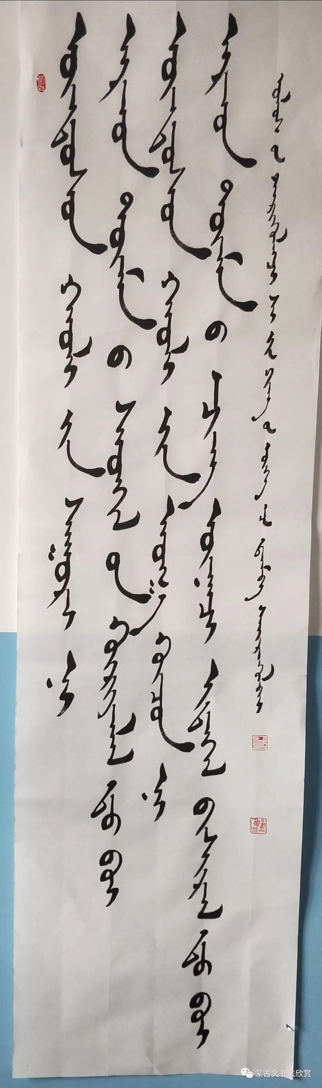 蒙古文书法欣赏——丹巴 第3张 蒙古文书法欣赏——丹巴 蒙古书法