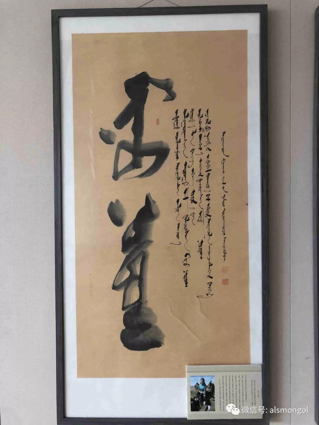 【美图】快看蒙古书法大师们的作品! 第27张