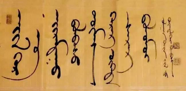【纪实】蒙古书法的追寻着 —— 宝音德力格尔 第10张 【纪实】蒙古书法的追寻着 —— 宝音德力格尔 蒙古书法