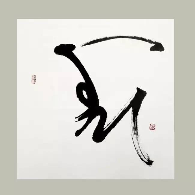 【纪实】蒙古书法的追寻着 —— 宝音德力格尔 第13张 【纪实】蒙古书法的追寻着 —— 宝音德力格尔 蒙古书法