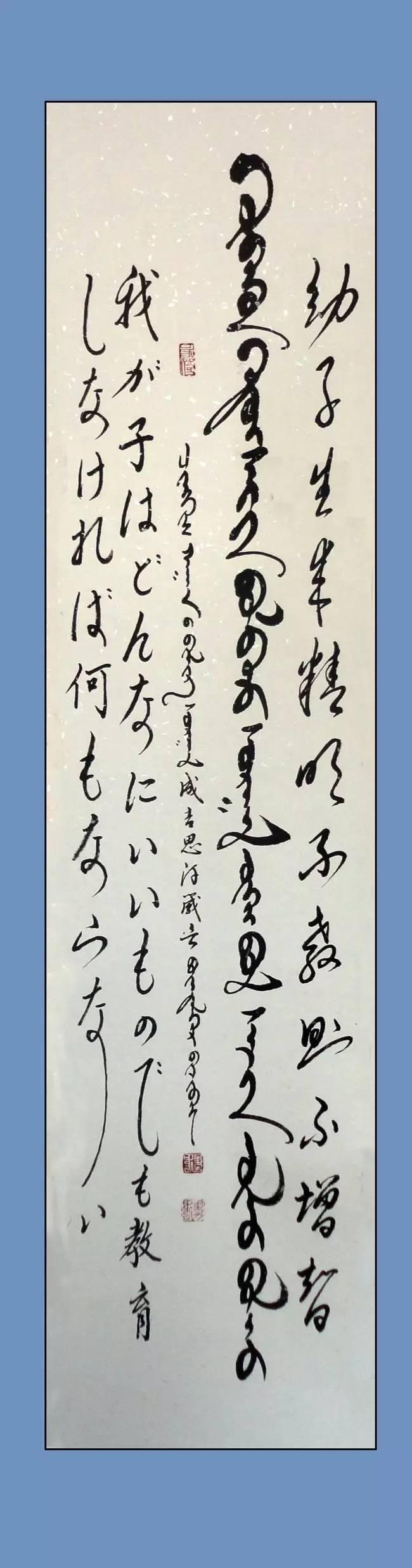 【纪实】蒙古书法的追寻着 —— 宝音德力格尔 第15张 【纪实】蒙古书法的追寻着 —— 宝音德力格尔 蒙古书法