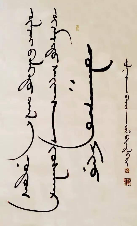【纪实】蒙古书法的追寻着 —— 宝音德力格尔 第12张 【纪实】蒙古书法的追寻着 —— 宝音德力格尔 蒙古书法