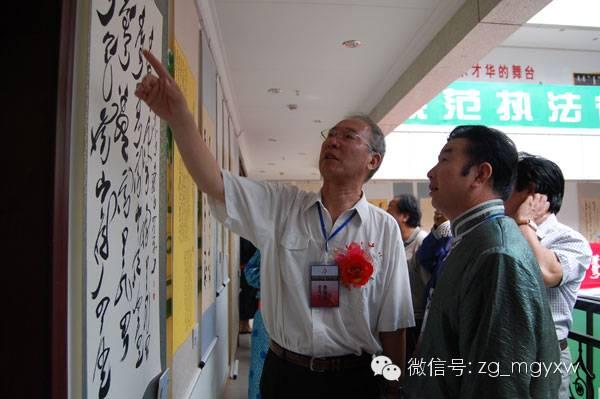 【人物】蒙古书法界首位教授-白·布和(蒙古文) 第3张
