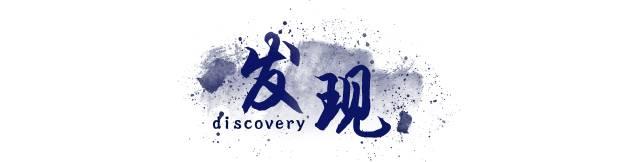 钻研书法的蒙古族文身师奥奇,让刺入皮肤的蒙古文字拥有了别样的生命力 第1张