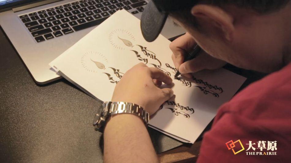 钻研书法的蒙古族文身师奥奇,让刺入皮肤的蒙古文字拥有了别样的生命力 第13张