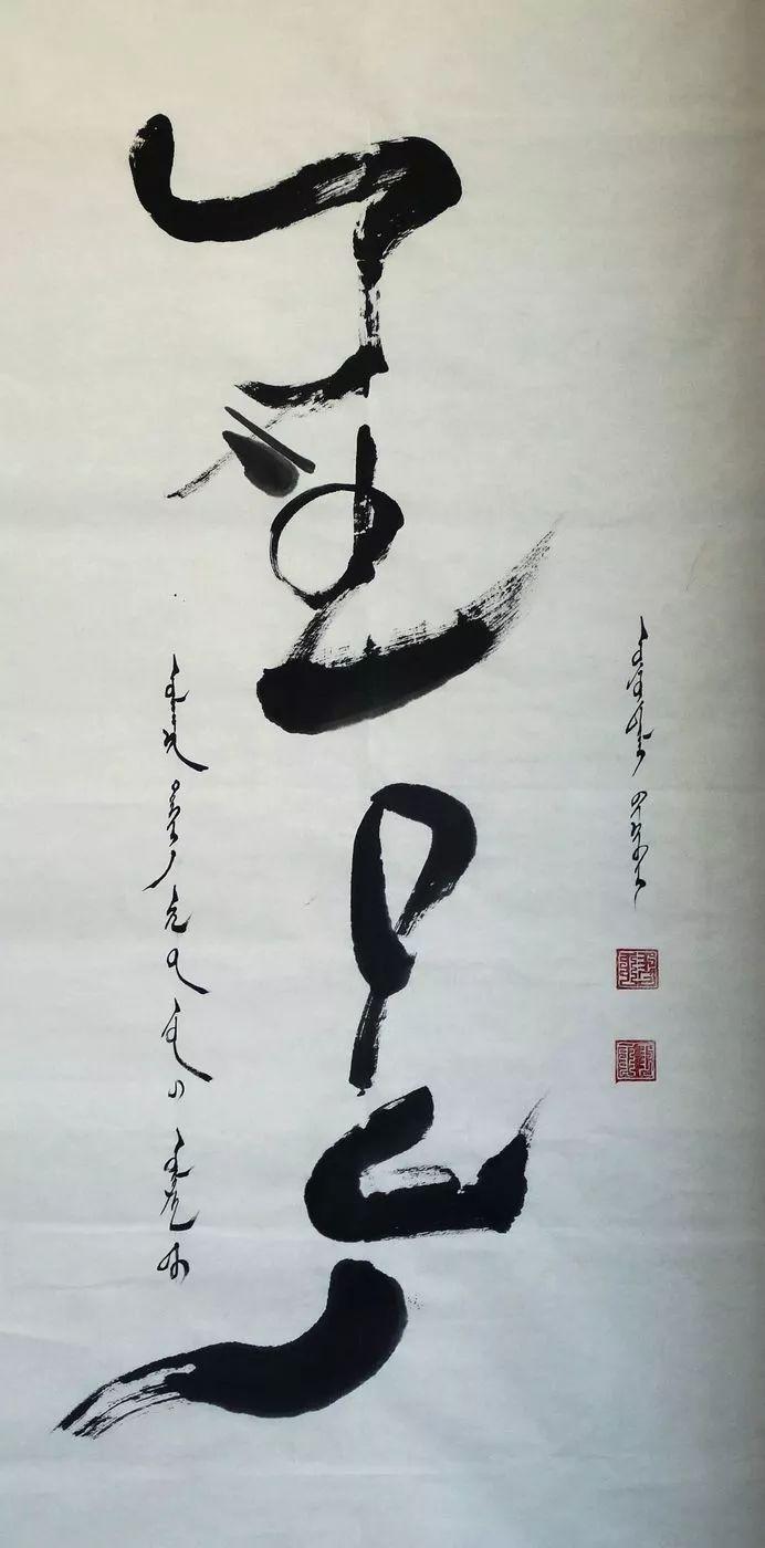 【赏图】乌云达来的蒙古文书法欣赏 第19张