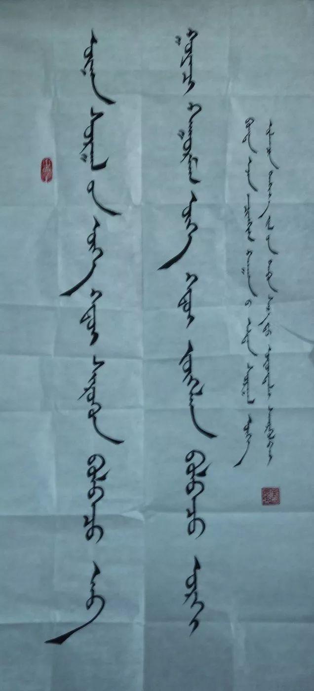 【赏图】乌云达来的蒙古文书法欣赏 第32张