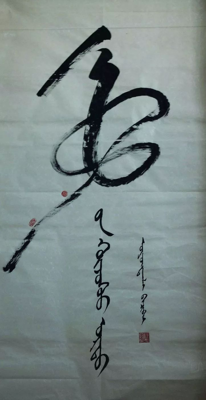 【赏图】乌云达来的蒙古文书法欣赏 第37张