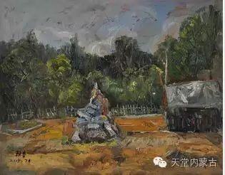 蒙古族青年画家——朝鲁及其油画创作 第9张