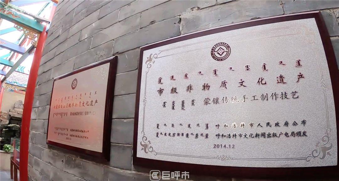 两千年的蒙古族手工艺濒临消失,被这几个呼市人找回来了 第19张 两千年的蒙古族手工艺濒临消失,被这几个呼市人找回来了 蒙古工艺