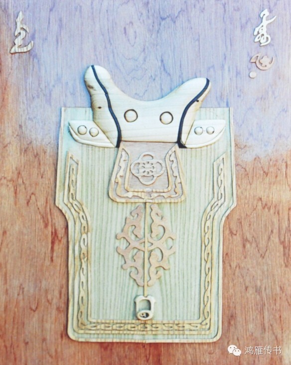 【蒙古人】乌拉特民间手工艺师达那巴拉木雕作品 第14张