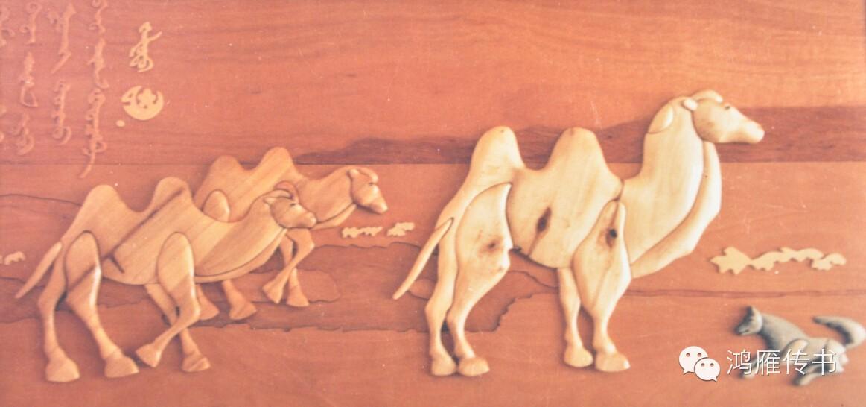 【蒙古人】乌拉特民间手工艺师达那巴拉木雕作品 第19张