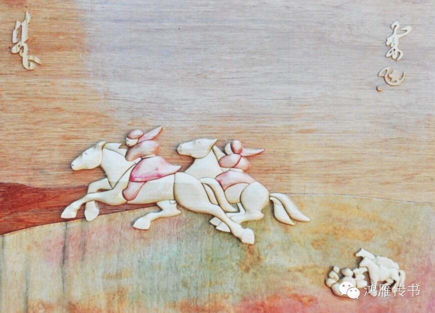 【蒙古人】乌拉特民间手工艺师达那巴拉木雕作品 第24张