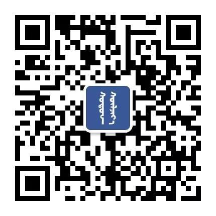 蒙古国Esu蒙古时装2019夏季新款首发! 第3张 蒙古国Esu蒙古时装2019夏季新款首发! 蒙古服饰