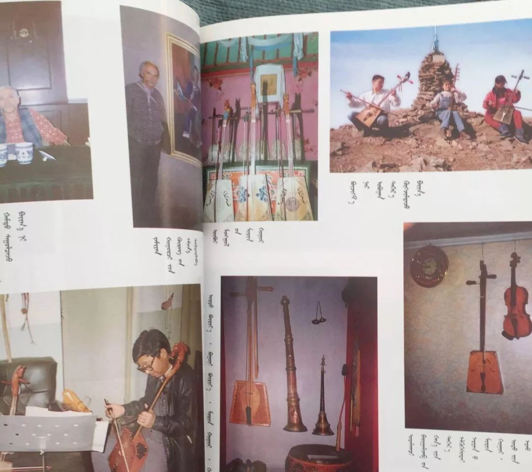 冬季蒙古音乐礼物,到底是什么? 第3张