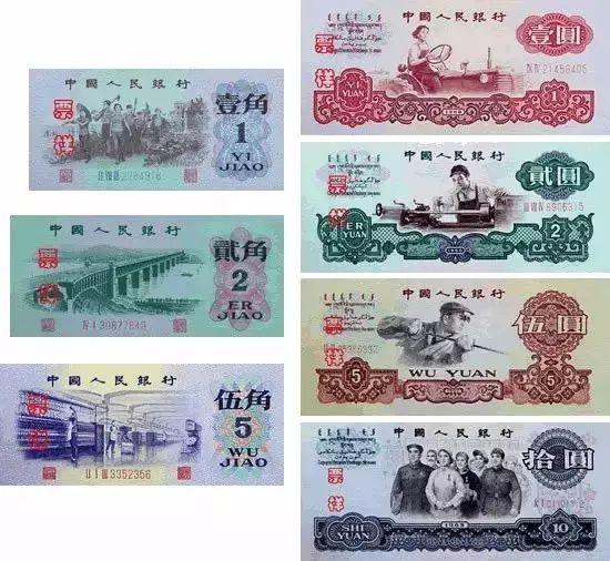 侯一民,设计人民币的蒙古族画家! 第2张