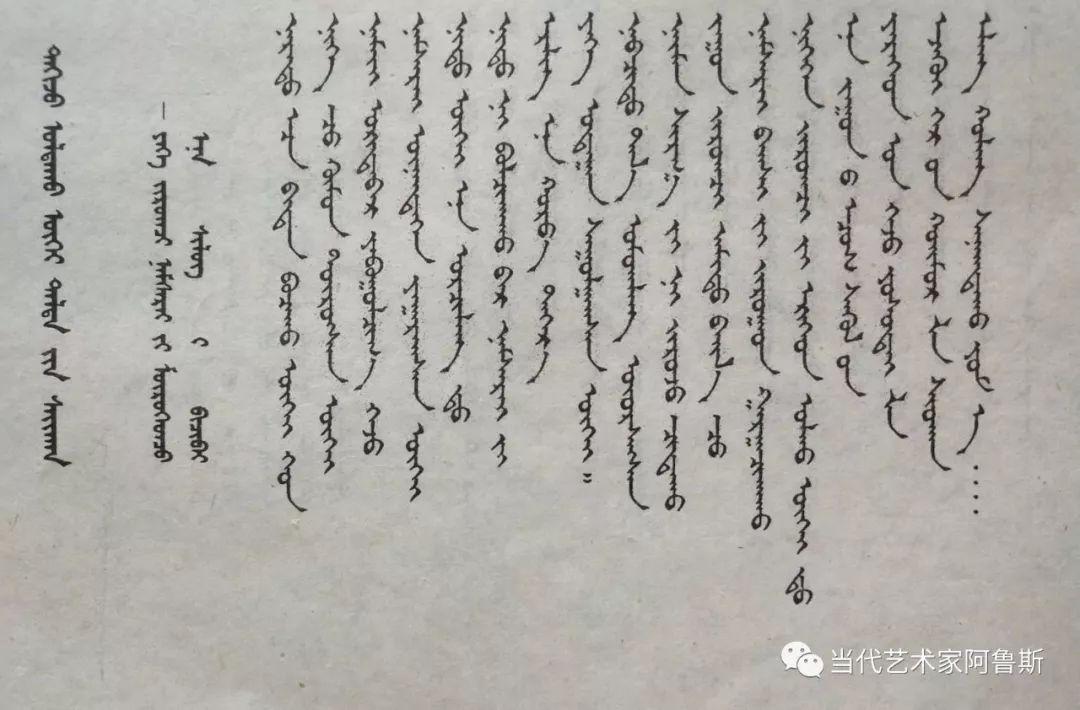 一代著名蒙古族画家那木斯来 第7张