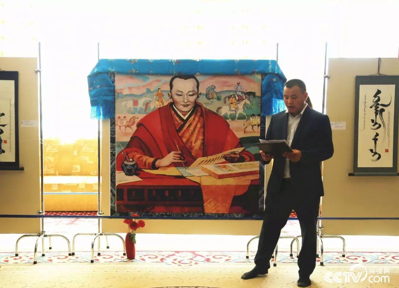 卡尔梅克共和国首次举办蒙古书法展览 第5张