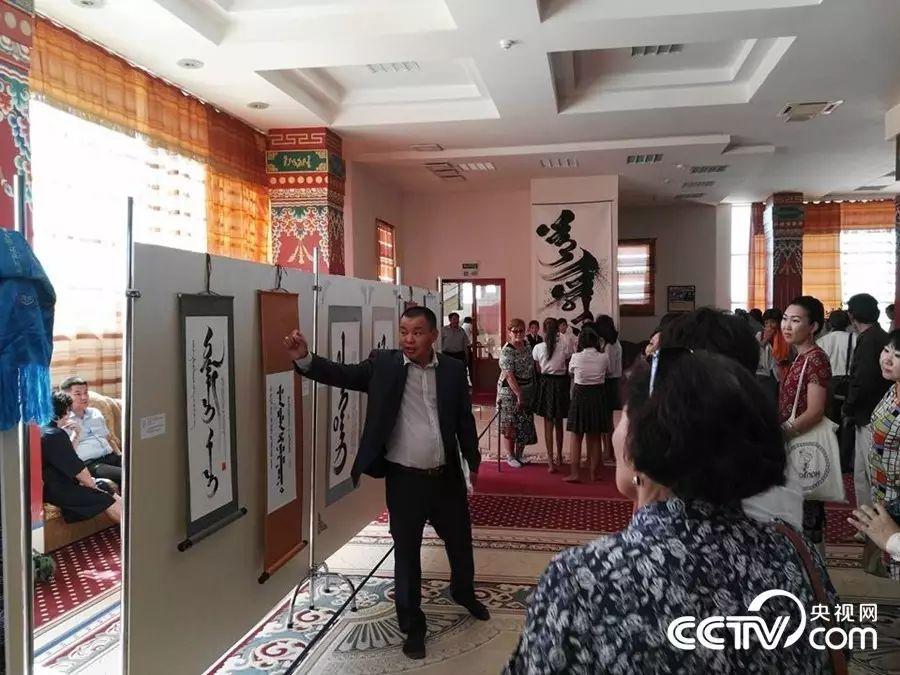 卡尔梅克共和国首次举办蒙古书法展览 第17张