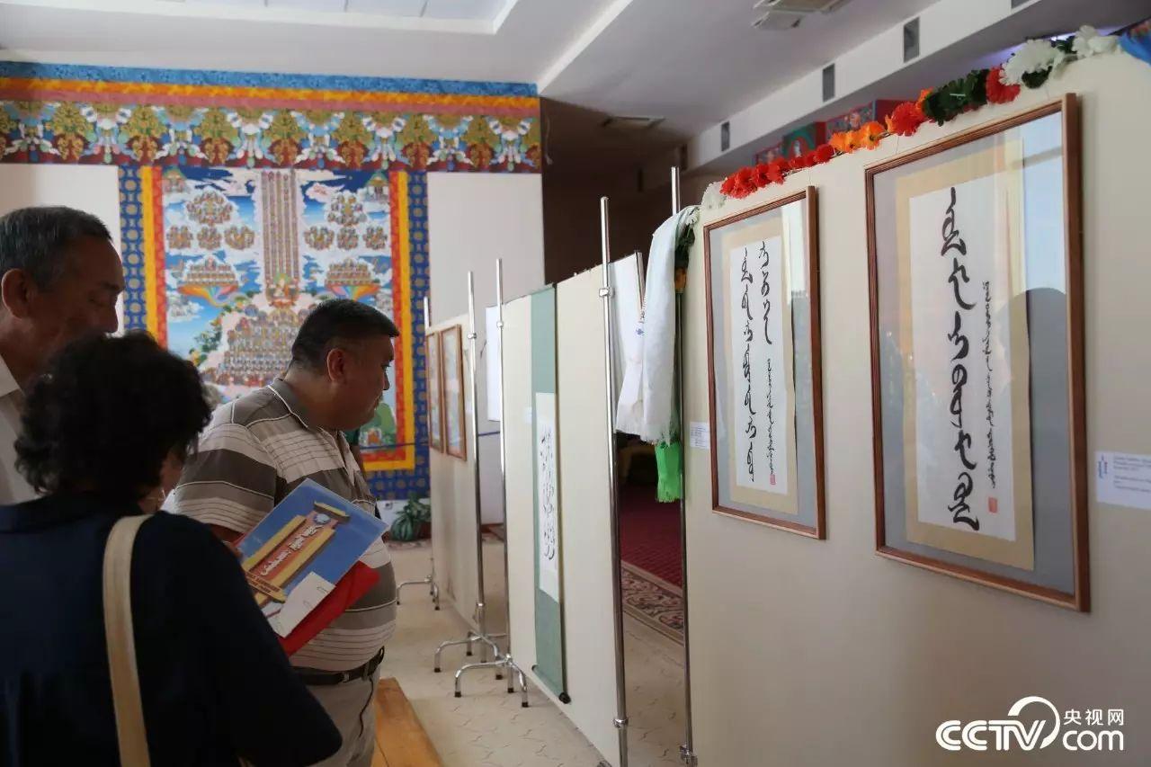 卡尔梅克共和国首次举办蒙古书法展览 第20张