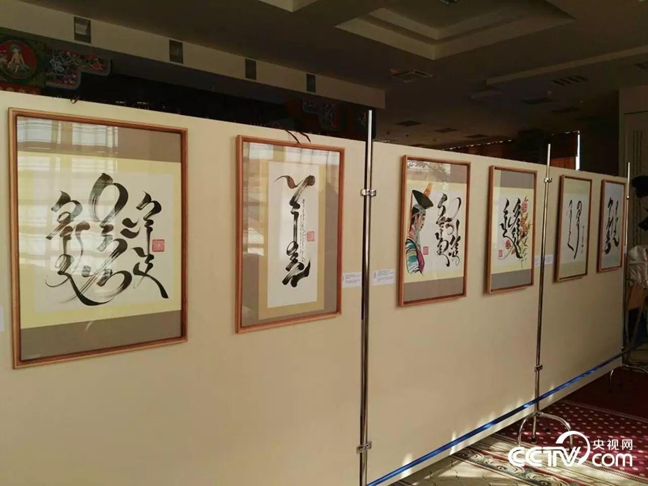 卡尔梅克共和国首次举办蒙古书法展览 第19张