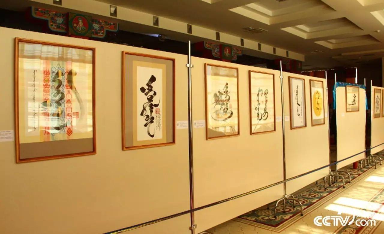 卡尔梅克共和国首次举办蒙古书法展览 第21张