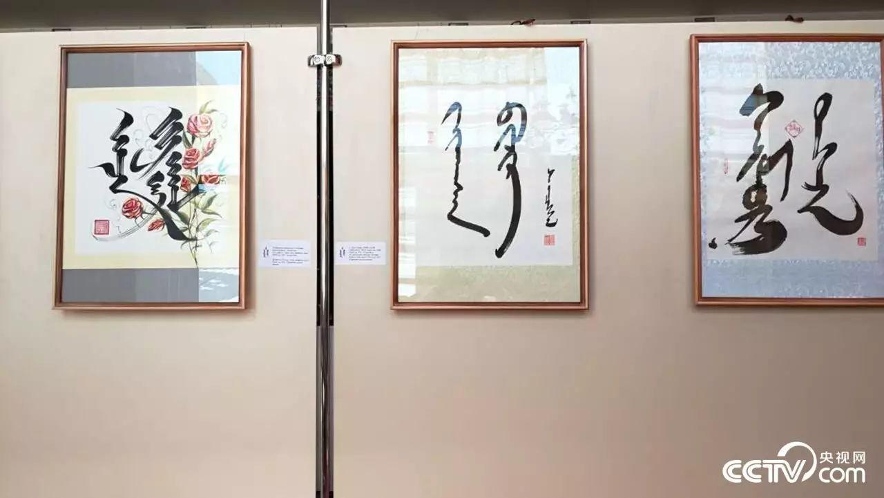 卡尔梅克共和国首次举办蒙古书法展览 第22张