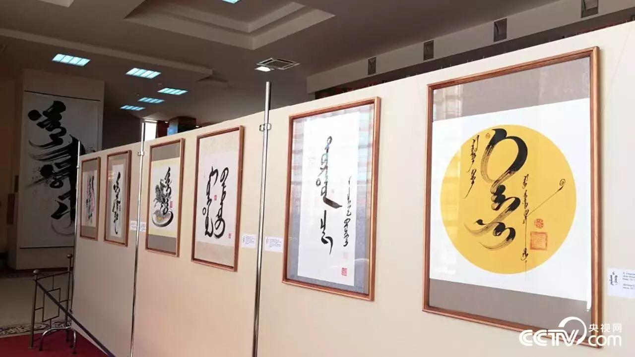 卡尔梅克共和国首次举办蒙古书法展览 第23张