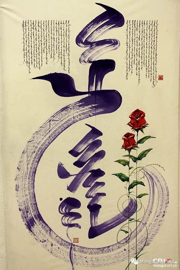同样是竖体蒙古文,蒙古国的书法与我们不一样【组图】 第3张