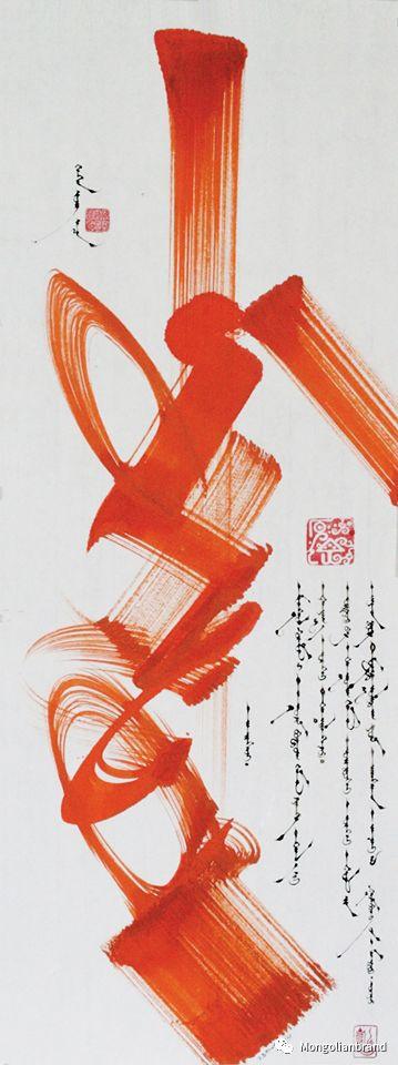 同样是竖体蒙古文,蒙古国的书法与我们不一样【组图】 第14张