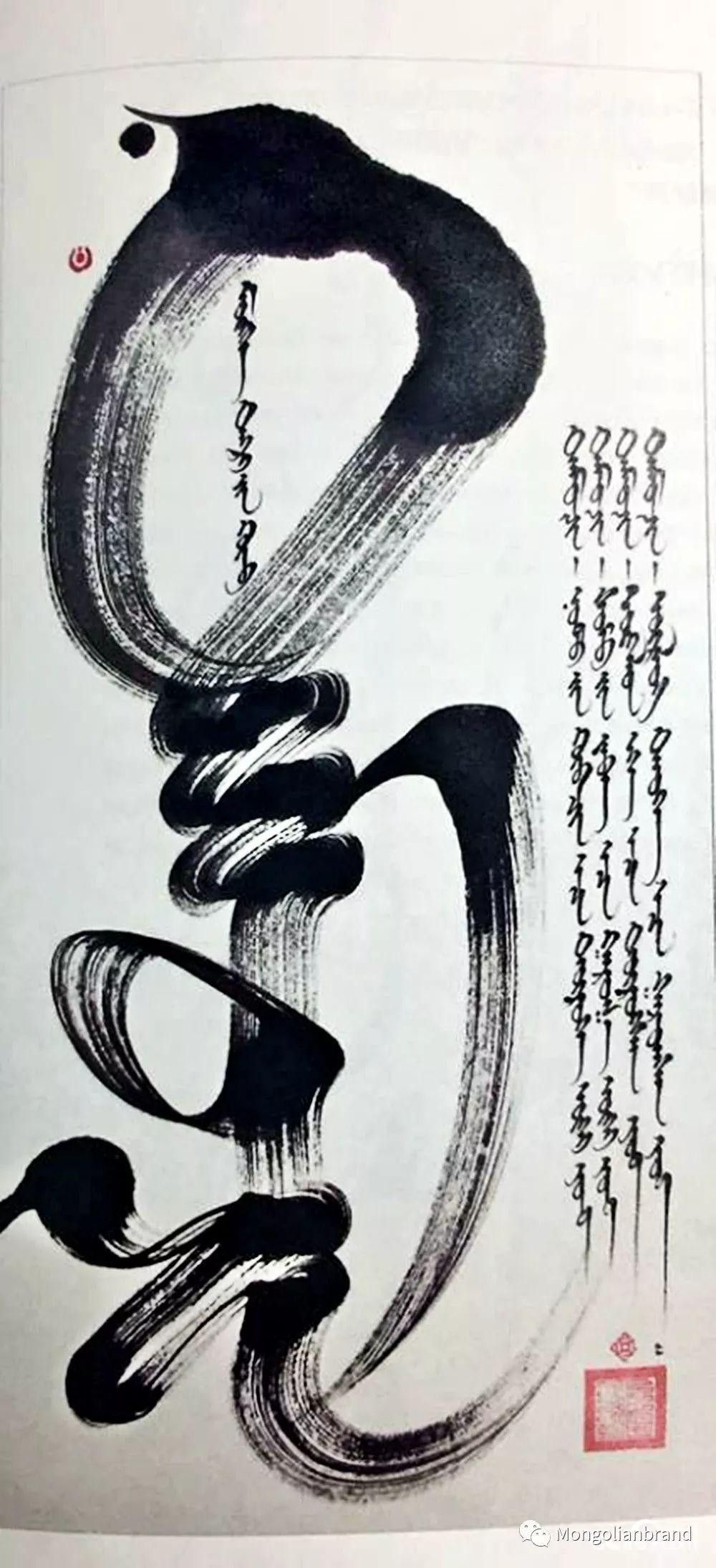 同样是竖体蒙古文,蒙古国的书法与我们不一样【组图】 第15张