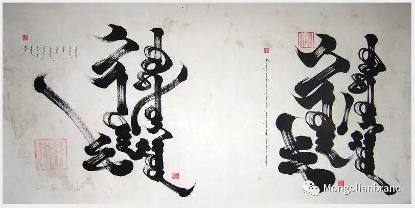 同样是竖体蒙古文,蒙古国的书法与我们不一样【组图】 第25张